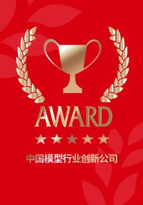 2008中国亚博体育主页行业创新公司
