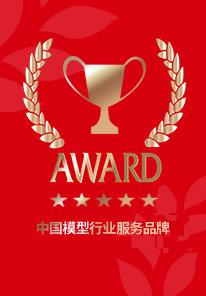 2015中国亚博体育主页行业服务品牌