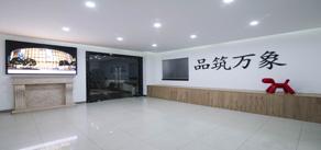 深圳沙盘亚博体育主页公司环境