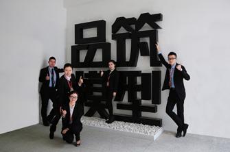 深圳亚博体育主页公司,沙盘亚博体育主页
